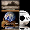 Prophets & the Prophetic
