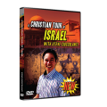 A Christian Tour of Israel (2 DVDs)