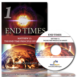 The End Time Principle of Harvest