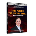 Your Place in the End Time Battle (Mobilize Conference) Ps Steve Cioccolanti