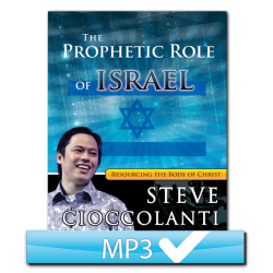 The Prophetic Role of Israel