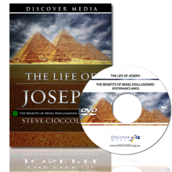 The Life of Joseph: The Benefits of Being Disillusioned (Potiphar's Wife)