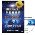 Undeniable Proof Messiah is Coming Soon