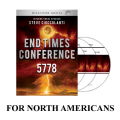 FOR NORTH AMERICANS ONLY: End Times Conference 5778 (3 DVDs)