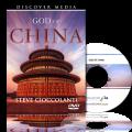 God of China