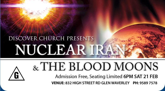 Nuclear Iran and the blood moons End Times 2015